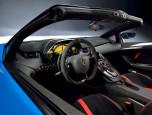 Lamborghini Aventador LP750-4 Superveloce Roadster ลัมโบร์กินี อเวนทาดอร์ ปี 2016 ภาพที่ 8/9