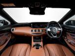 Mercedes-benz S-Class S 500 Cabriolet AMG Premium เมอร์เซเดส-เบนซ์ เอส-คลาส ปี 2016 ภาพที่ 06/20