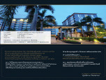 อินเตอร์พาร์คคอนโด แอนด์ เรสิเดนซ์ (Interpark Condo & Residence) ภาพที่ 1/2