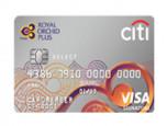 บัตรเครดิตซิตี้ รอยัล ออร์คิด พลัส ซีเล็คท์ บัตรเครดิตซิตี้ รอยัล ออร์คิด พลัส ซีเล็คท์ วีซ่า : ภาพที่ 1/2