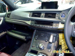 Lexus CT200h F-Sport เลกซัส ซีที200เอช ปี 2014 ภาพที่ 10/14