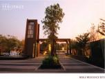 โนเบิล เรสซิเดนส์ พัฒนาการ (Noble Residence Pattanakarn) ภาพที่ 06/14