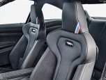 BMW M4 CS Coupe บีเอ็มดับเบิลยู เอ็ม 4 ปี 2016 ภาพที่ 7/8