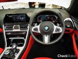 BMW M8 M850i xDrive CONVERTIBLE บีเอ็มดับเบิลยู ปี 2019 ภาพที่ 10/17