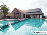 บ้านศิรินทรา ร่มเกล้า - สุวรรณภูมิ (Sirintra Romklao-Suvarnabhumi) ภาพที่ 03/27