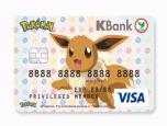บัตรเดบิตโปเกมอนกสิกรไทย (บัตรเดบิตลายพิเศษ) ภาพที่ 4/5