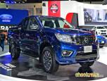 Nissan Navara NP300 King Cab Calibre EL Sportech 6MT นิสสัน นาวาร่า ปี 2015 ภาพที่ 05/14
