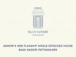บ้านแสนสิริ พัฒนาการ (Baan Sansiri Pattanakarn) ภาพที่ 4/4