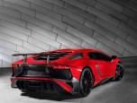 Lamborghini Aventador LP750-4 Superveloce ลัมโบร์กินี อเวนทาดอร์ ปี 2015 ภาพที่ 06/10