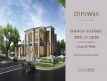 ชีวาวัลย์ ปิ่นเกล้า - สาทร (Chewawan Pinklao - Sathorn) ภาพที่ 1/1