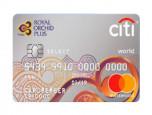 บัตรเครดิตซิตี้ รอยัล ออร์คิด พลัส ซีเล็คท์ บัตรเครดิตซิตี้ รอยัล ออร์คิด พลัส ซีเล็คท์ มาสเตอร์การ์ด : ภาพที่ 2/2