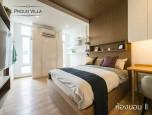 พราวด์ วิลล่า เจริญราษฎร์ (Proud Villa Charoenrat) ภาพที่ 05/13