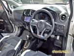 Nissan Note VL นิสสัน โน๊ต ปี 2017 ภาพที่ 16/20