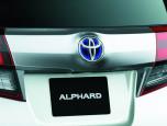 Toyota Alphard 2.5 Hybrid โตโยต้า อัลฟาร์ด ปี 2015 ภาพที่ 03/20