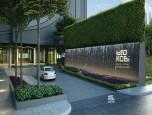 ไอดีโอ โมบิ บางซื่อ-แกรนด์ อินเตอร์เชนจ์ (Ideo Mobi Bangsue-Grand Interchange) ภาพที่ 02/23