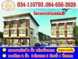 บ้านอนันต์ พระราม 2 - สวนส้ม (Baan Anun Rama 2 - Suansom) ภาพที่ 11/12
