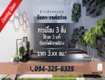 ดิเอ็กซ์คลูซีฟ รัชดา - วงศ์สว่าง (The Exclusive Ratchada - Wongsawang) ภาพที่ 11/11