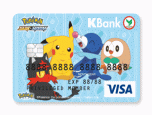 บัตรเดบิตโปเกมอนกสิกรไทย (บัตรเดบิตลายพิเศษ) ภาพที่ 3/5