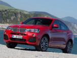 BMW X4 xDrive20i M Sport บีเอ็มดับเบิลยู เอ็กซ์ 4 ปี 2016 ภาพที่ 01/20