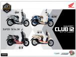 ฮอนด้า Honda Scoopy i Club 12 ปี 2013 ภาพที่ 06/20