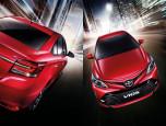 Toyota Vios 1.5 S CVT โตโยต้า วีออส ปี 2017 ภาพที่ 01/20