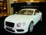 Bentley Continental GT V8 เบนท์ลี่ย์ คอนติเนนทัล ปี 2012 ภาพที่ 16/20