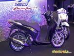 Honda Sh150i Standard ฮอนด้า เอสเฮช150ไอ ปี 2013 ภาพที่ 7/9
