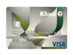 บัตรเครดิตวีซ่า/ มาสเตอร์การ์ด คลาสสิก กสิกรไทย บัตรเครดิตวีซ่า คลาสสิก กสิกรไทย : ภาพที่ 1/2