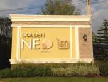 โกลเด้น นีโอ ๒ พระราม 2 (Golden Neo ๒ Rama 2) ภาพที่ 01/27