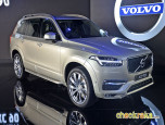 Volvo XC90 D5 AWD Momentum วอลโว่ เอ็กซ์ซี 90 ปี 2020 ภาพที่ 05/20