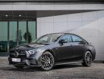 Mercedes-benz AMG CLS 53 4MATIC+ เมอร์เซเดส-เบนซ์ เอเอ็มจี ปี 2019 ภาพที่ 12/12