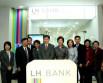 รูป ตั๋วแลกเงิน (B/E)-แลนด์ แอนด์ เฮ้าส์ (LH Bank)