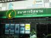 รูป บัญชีเดินสะพัดวะดีอะฮ์-ธนาคารอิสลาม (IBANK)