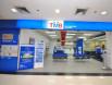 รูป บัญชีกระแสรายวันเอกสิทธ์-ธนาคารทหารไทย (TMB)
