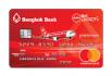 รูป บัตรเครดิตแอร์เอเชีย แพลทินัม มาสเตอร์การ์ด ธนาคารกรุงเทพ (Bangkok Bank AirAsia Platinum MasterCard Credit Card)-ธนาคารกรุงเทพ (BBL)