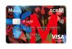 รูป บัตรเครดิตไทยพาณิชย์ SCB M Luxe Visa Signature-ธนาคารไทยพาณิชย์ (SCB)
