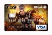 รูป บัตรเดบิตอาร์โอวีกสิกรไทย (บัตรเดบิตลายพิเศษ)-ธนาคารกสิกรไทย (KBANK)