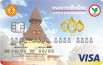 รูป บัตรเครดิตร่วมธรรมศาสตร์ - กสิกรไทย คลาสสิก-ธนาคารกสิกรไทย (KBANK)