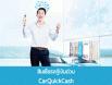 รูป สินเชื่อรถกู้เงินด่วน CarQuickCash-ธนาคารเกียรตินาคิน (KK)