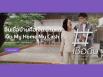 รูป สินเชื่ออเนกประสงค์ My Home My Cash (สินเชื่ออเนกประสงค์ มายด์โฮมมายด์แคช)-ธนาคารไทยพาณิชย์ (SCB)
