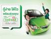 รูป สินเชื่อรถช่วยได้กสิกรไทย-ธนาคารกสิกรไทย (KBANK)