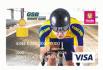 รูป บัตรออมสิน เดบิต สมาร์ท แคร์ (ลายหน้าบัตรจักรยาน)-ธนาคารออมสิน (GSB)