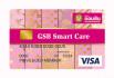 รูป บัตรออมสิน วีซ่า เดบิต สมาร์ท แคร์-ธนาคารออมสิน (GSB)