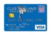 รูป บัตรเครดิตคลับไทยแลนด์ วีซ่า (Club Thailand Visa)-อิออน (AEON)
