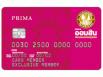 รูป สินเชื่อบัตรเงินสด PRIMA CARD-ธนาคารออมสิน (GSB)