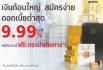 รูป สินเชื่อหมุนเวียนส่วนบุคคล-ธนาคารกรุงศรี (BAY)