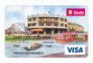 รูป บัตรออมสิน เดบิต เบสิค GSB DEBIT BASIC-ธนาคารออมสิน (GSB)