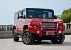 รูป ไทยรุ่ง Thairung-Transformer II 2.8 4WD MT Limited-ปี 2017