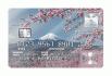 รูป บัตรเครดิตอิออน เจ-พรีเมียร์ แพลทินัม-อิออน (AEON)