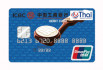รูป บัตรเดบิตสองสกุลเงินยูเนี่ยนเพย์ - ทีพีเอ็น (UnionPay - TPN) คลาสสิค-ไอซีบีซี  ไทย (ICBC Thai)